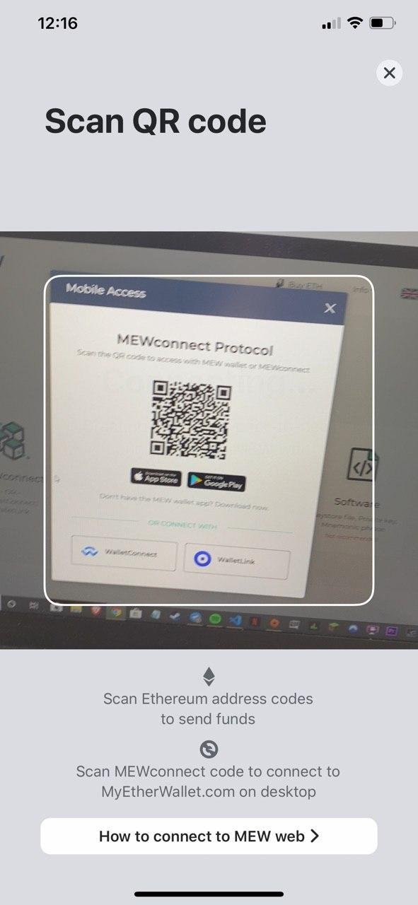 Image of MEW wallet scanning QR code